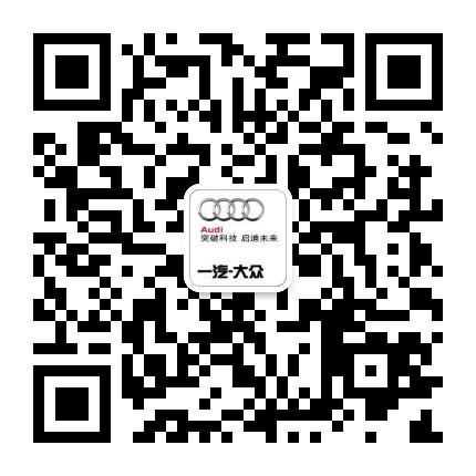 帮手汽配网官方微信